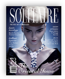 October - November 2014 - Solitaire