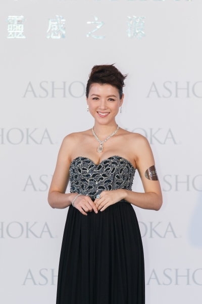 Aimee Chan, 48 carat ASHOKA diamond, Hong Kong